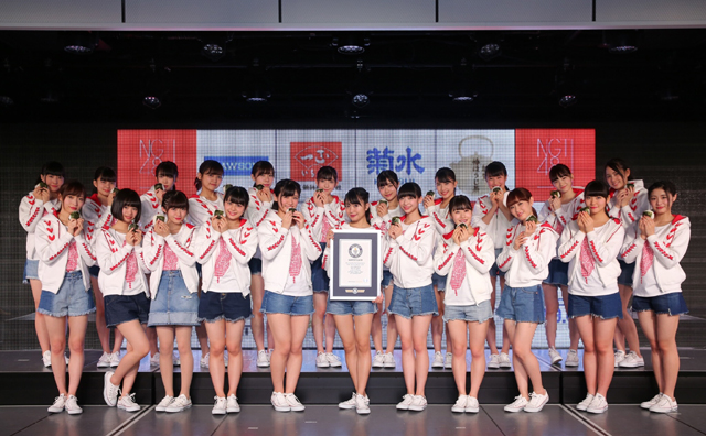 「NGT48」が2日連続でギネス世界記録を達成