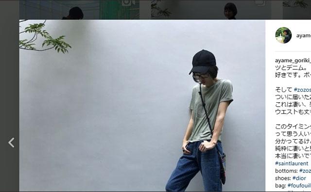 剛力彩芽「スナップ撮影場所」が紗栄子と一緒|エンタMEGA