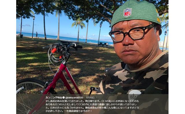 竹山 バイク カンニング