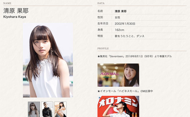 成長期限定ユニット☆2758時間目 YouTube動画>8本 ->画像>313枚