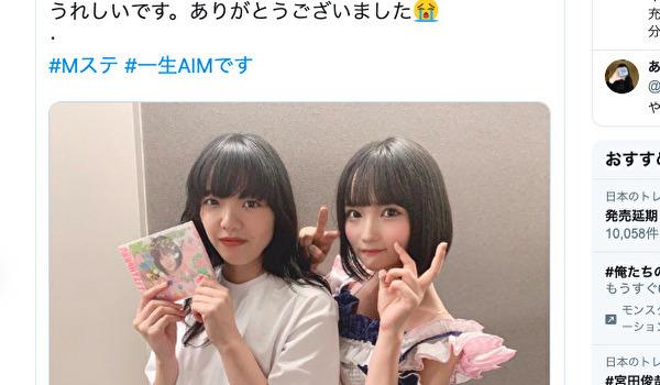 AKB48矢作萌夏、修正であいみょんを「歪んだ顔」に|エンタMEGA