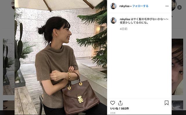 貴田理沙 同棲 彼女 玉森裕太