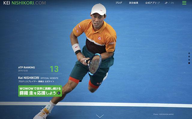 Atp テニス
