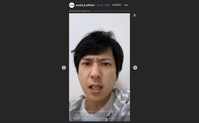 Instagram 二宮 嵐