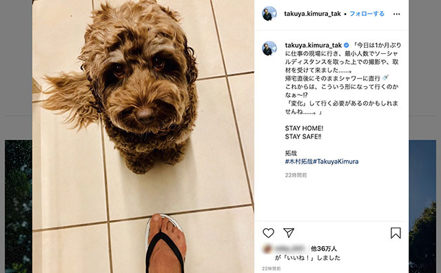 木村拓哉公式instagram