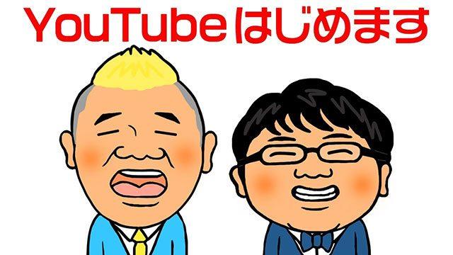 zard オフィシャル youtube チャンネル