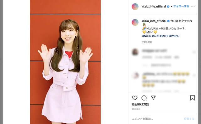 虹プロ ニジュウ メンバー