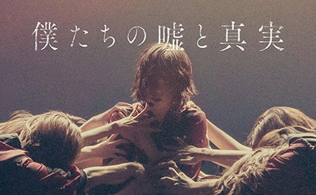 (2ページ目)櫻坂46メンバー、マッチングアプリに興味津々!? 長沢 ...