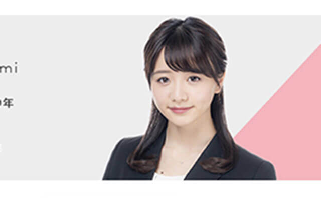 アナウンサー テレ 東 新人