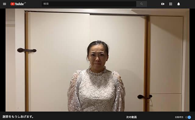 朋美 ユーチューブ 華原