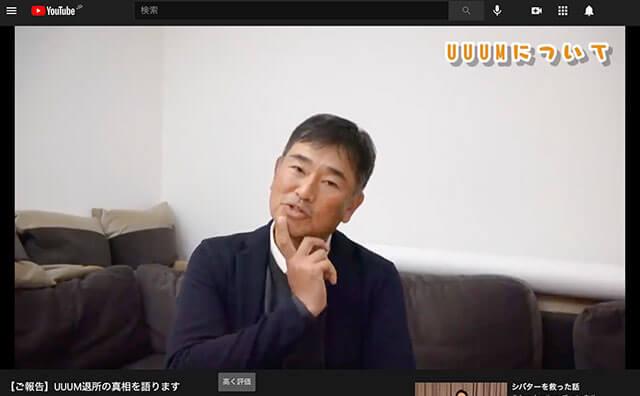 学 チャンネル 中井 ゴルフ 中井学プロが「シャローイング」「地面反力」「掌屈」など、流行りのキーワードについて、熱く語っている