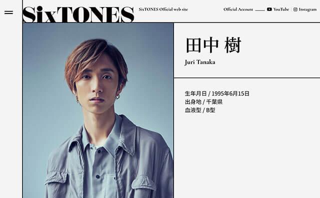 Sixtones 田中 樹